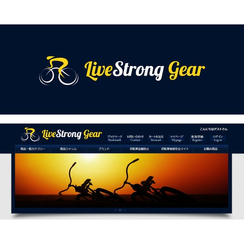 Help LiveStrong Gear with a new logo