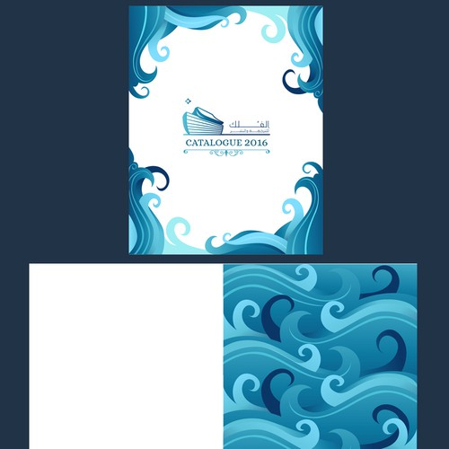 book catalogue template for Alfulk Publishing