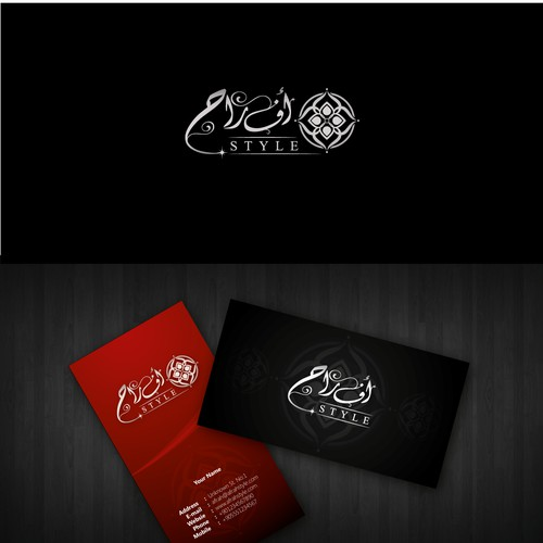 Help Afrah Style, a fashion website for home business with a new logo