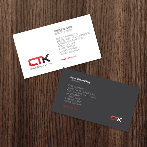 Business Card wanted for CTK