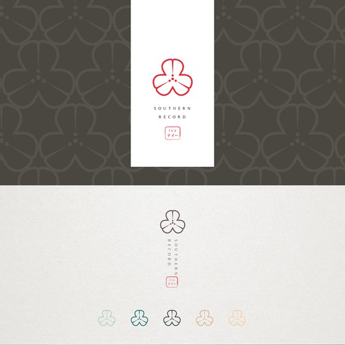 Japanese style logo for a luxury green tea.