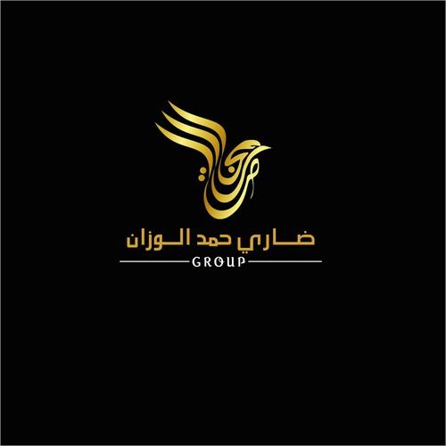 Dhori in Arabic