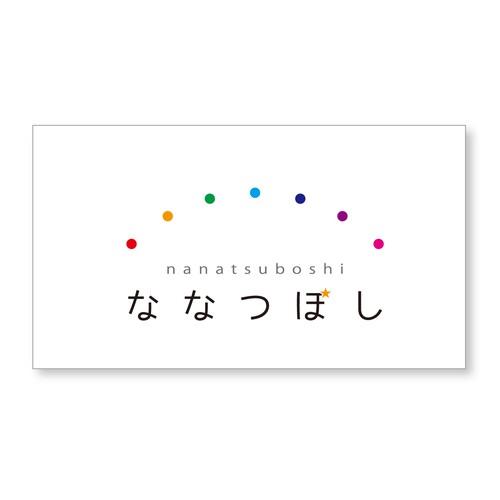 nanatsuboshi