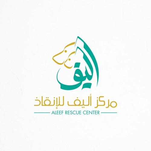 Arabic Logo for Animal Shelter in Kingdom of Saudi Arabia
