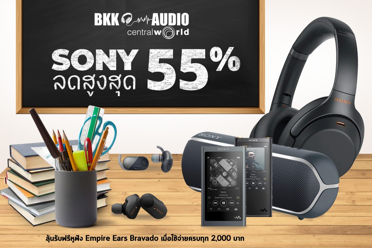 Back to school give away and discount up to 55% for Sony