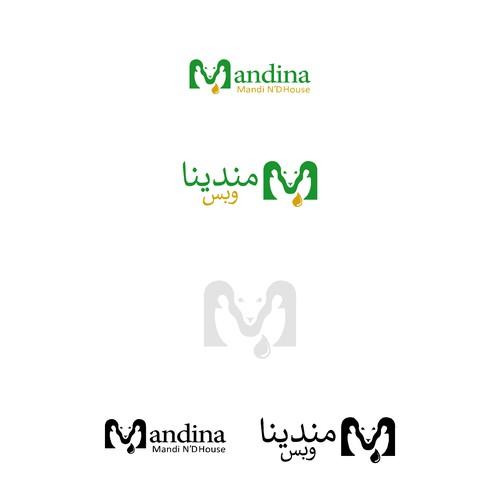 Combo Logo for Mandina