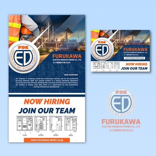 Furukawa Electronic Manufacturing Company