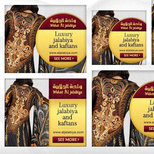 Help www.aljalabiya.com with a new banner ad