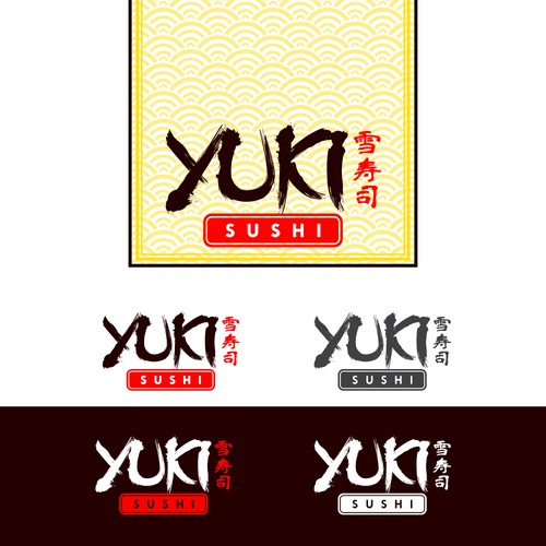 Logo design for sushi box product