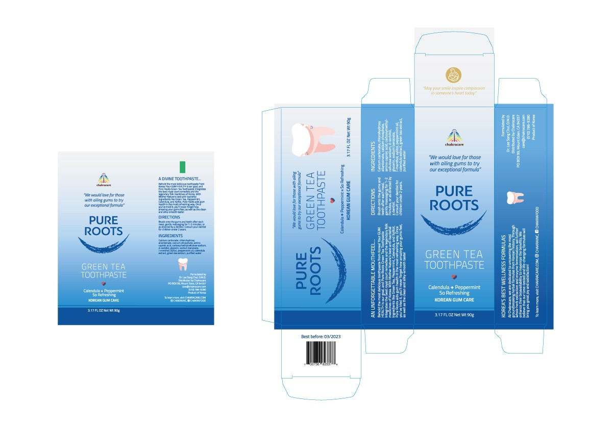 New Packaging Design for Our Delicious Toothpaste