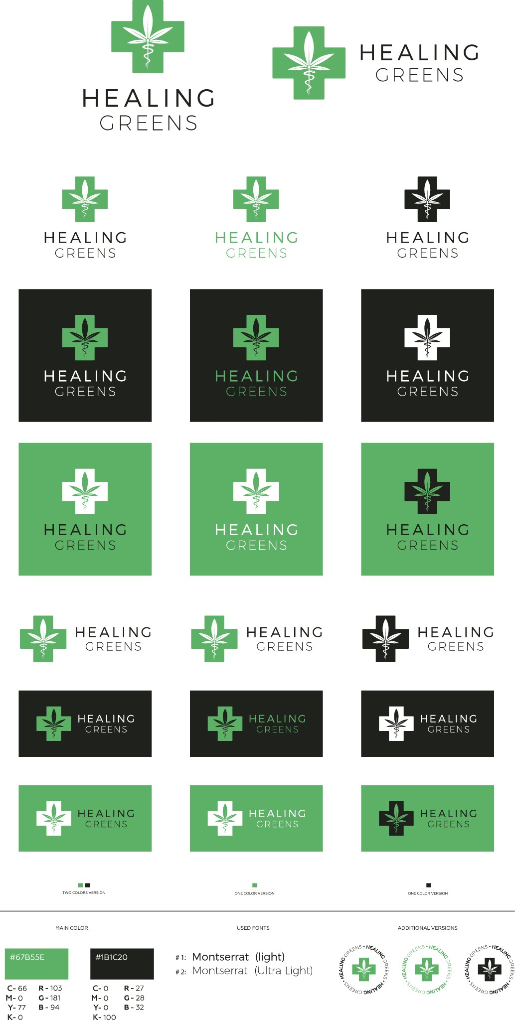 Healing Greens would like to see a great combination mark logo wich combines the healing capabilities of the earth,plant