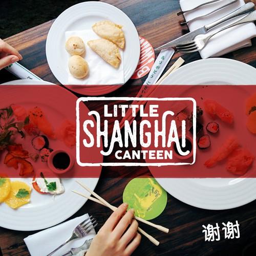 Little Shanghai Canteen