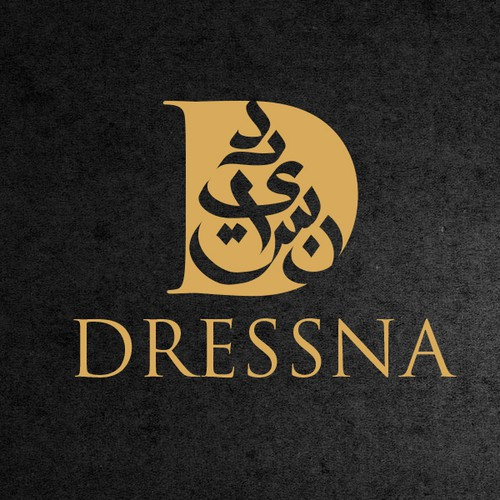 Help Dressna دريسنا with a new logo