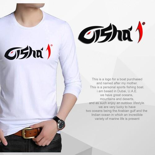 aisha 1