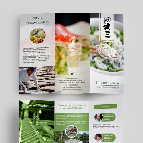 Design of brochure for Maisaka MARUSAN