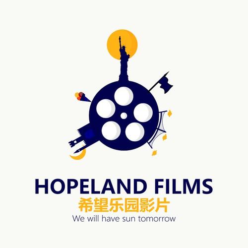 Hopeland Films Logo #2