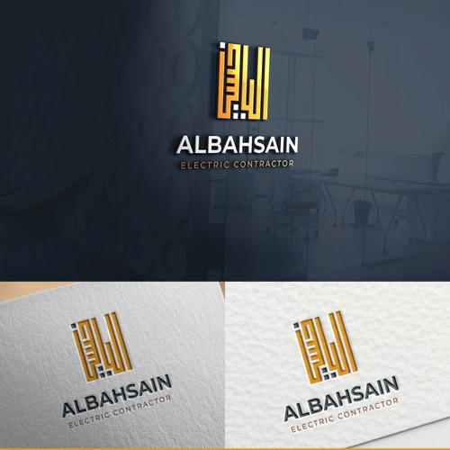Albahsain الباحسين