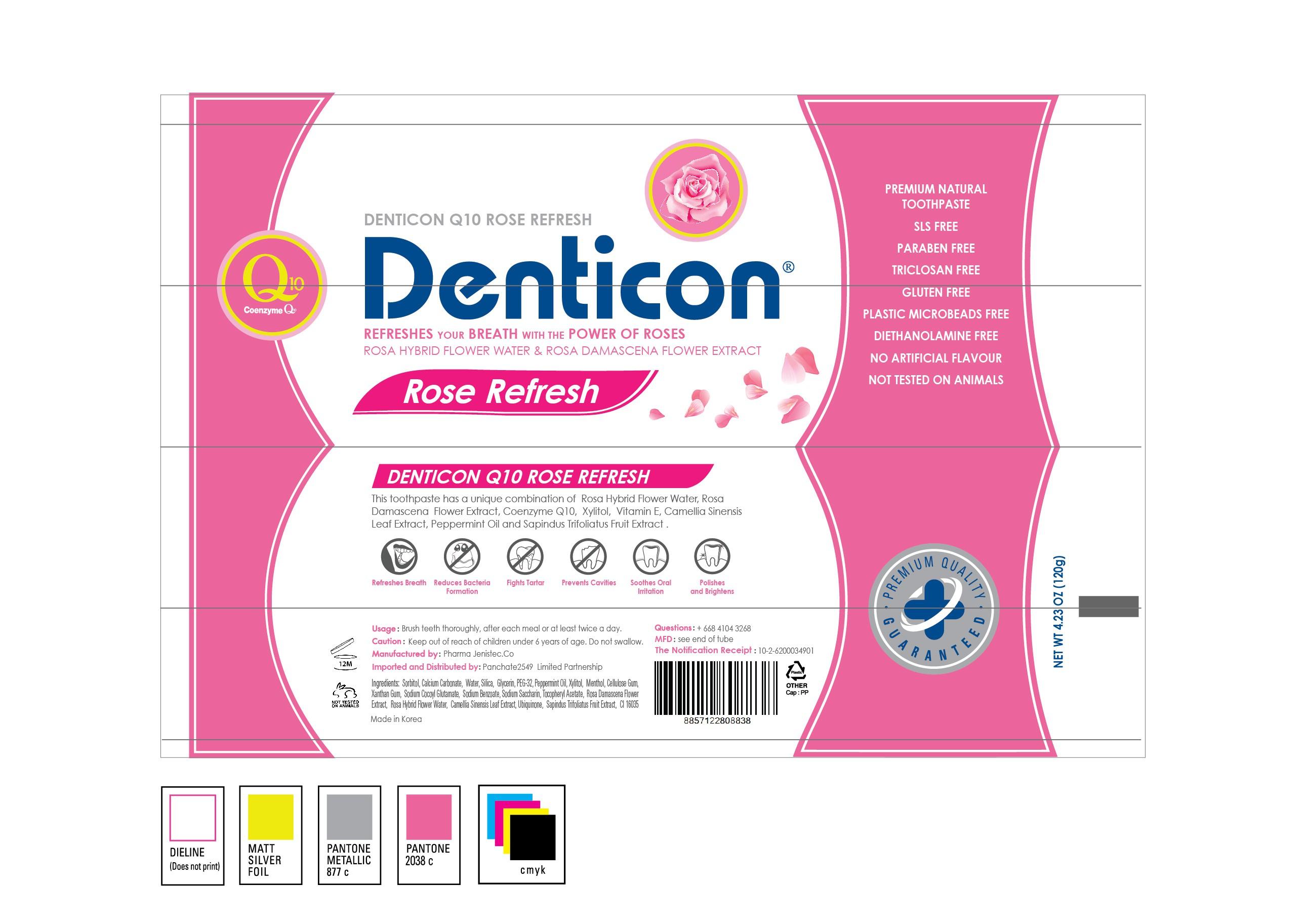 Denticon Q10 ROSE REFRESH TOOTHPASTE