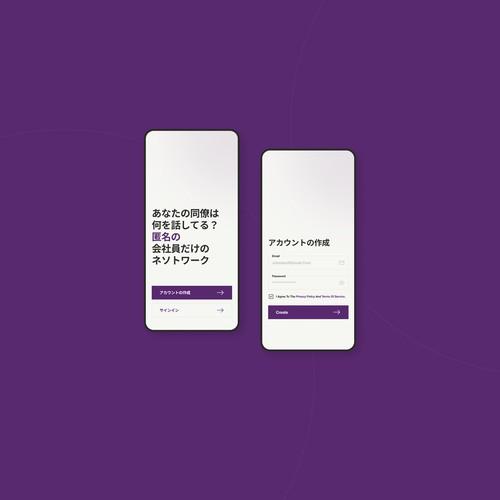 RealTalk App