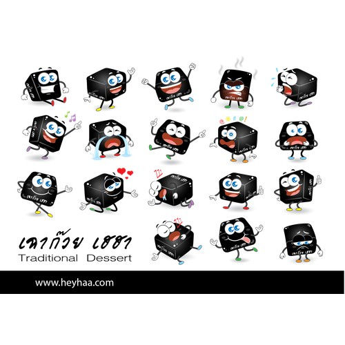 Cube Grass Jelly Characters