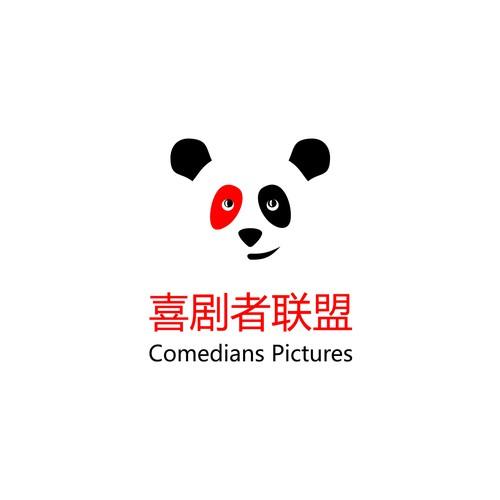 Panda China Logo