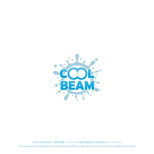 Cool Beam Logo Design