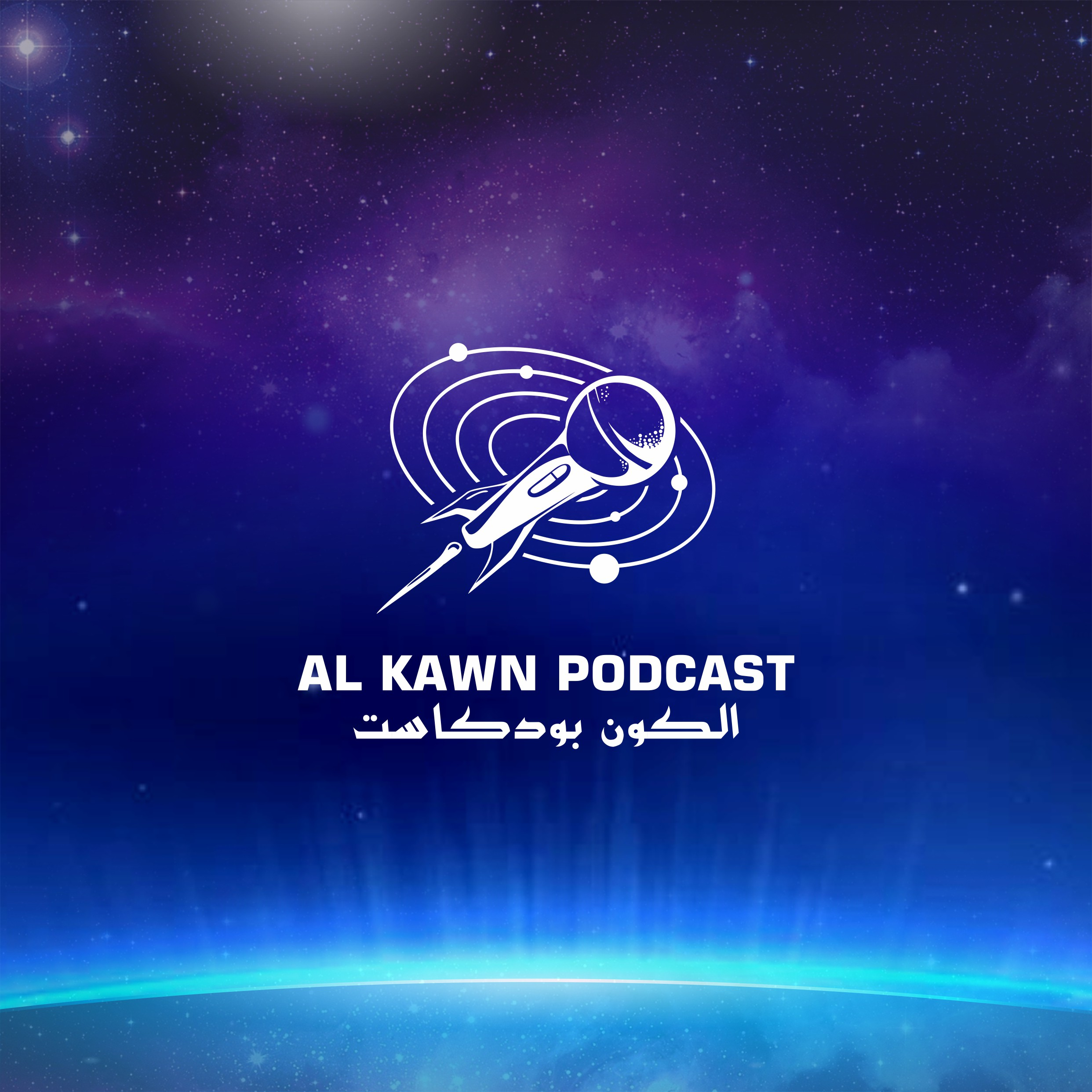 create simple and creative design for astronomy and science podcast