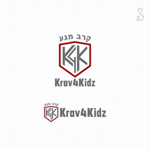 Logo for 'Krav Maga' for children
