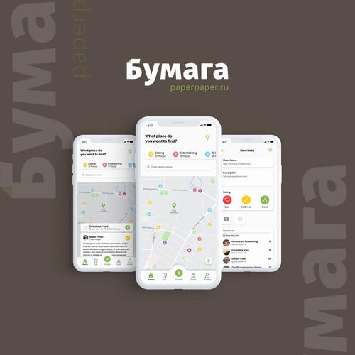 PaperApp Design