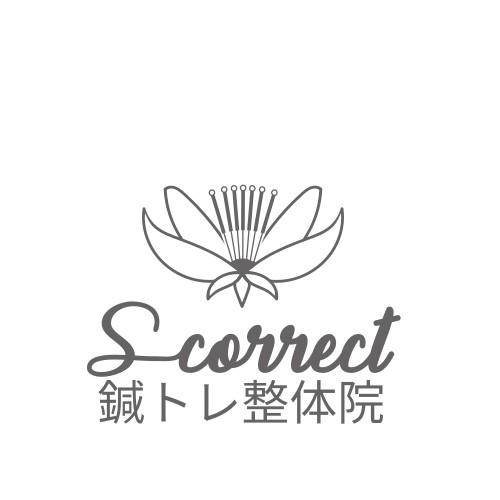 Accupunture Logo flower concept