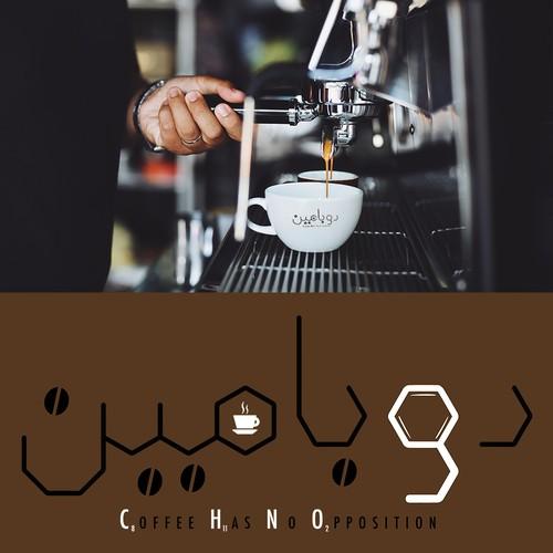 Dopamine - Coffee shop