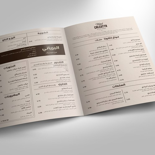 Arabic Version of  English Menu