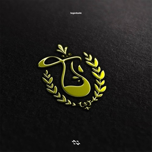 Gold Perfume Logo