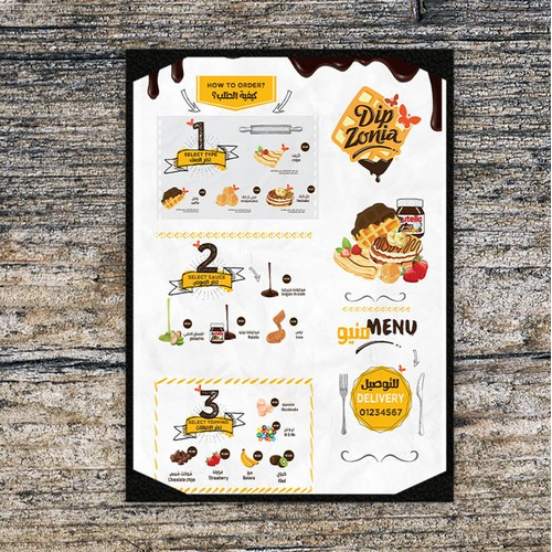 Creative menu design