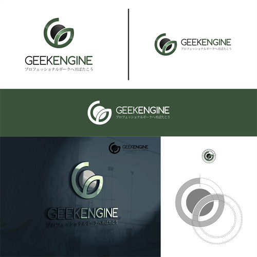 Geek Engine Logo