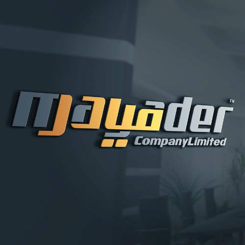 Mayader logo (arabic & Eng. version)