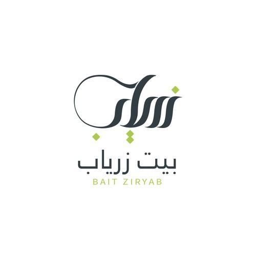 Ziryab Arabic Calligraphy