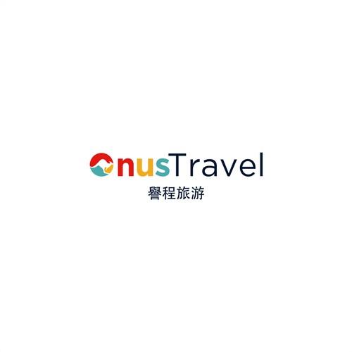 design a travel company