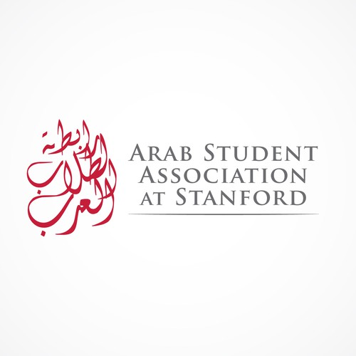 Create a design for the Arab Student Association at Stanford!
