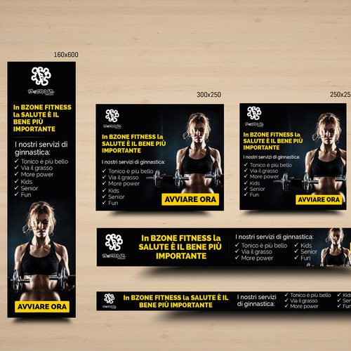 Sports Web Banner