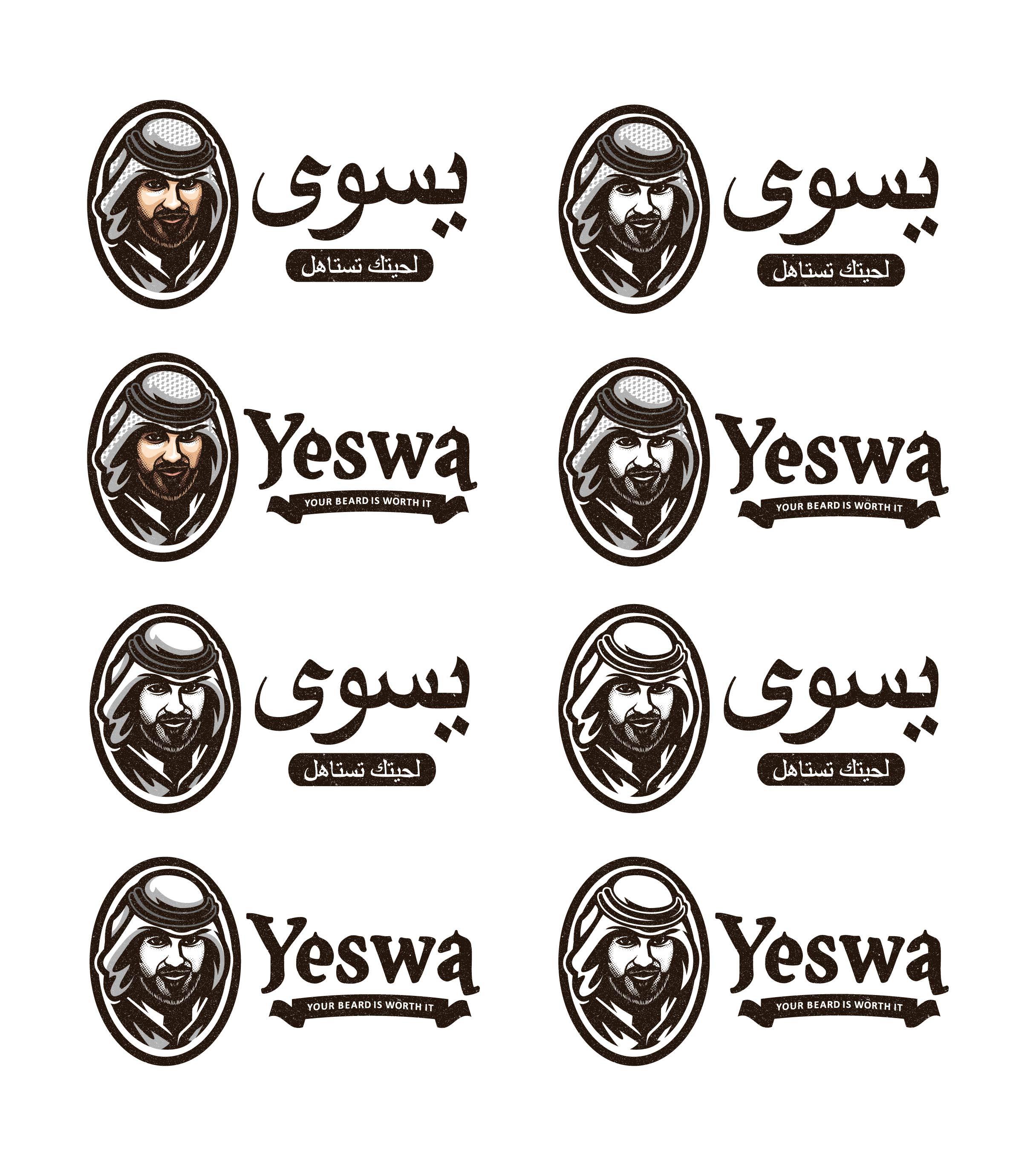 Arabian beard oil