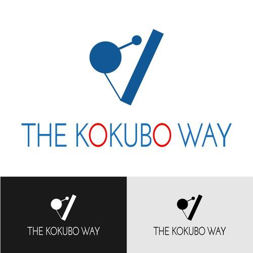 The Kokubo Way Logo #2