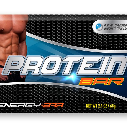 *guaranteed* Label design needed for protein bar