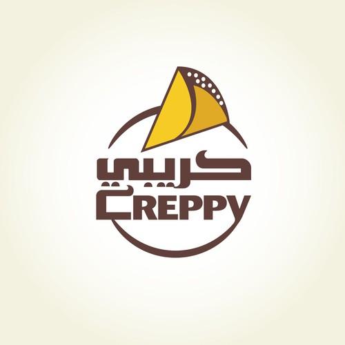 Minimalist Arabic sandwich design