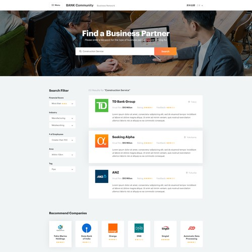 Business Network Portal