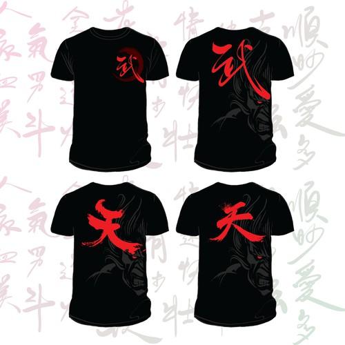 Kanji, Hanzi, caligraphic