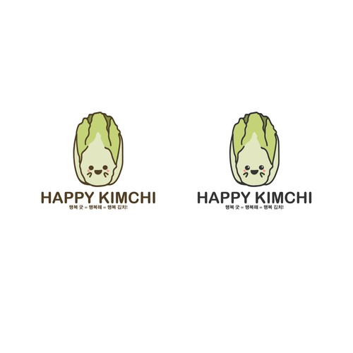 Fun and Happy Logo for a kimchi house