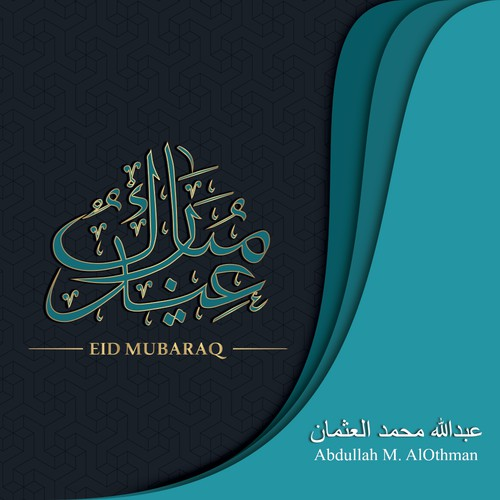 Eid Greeting card
