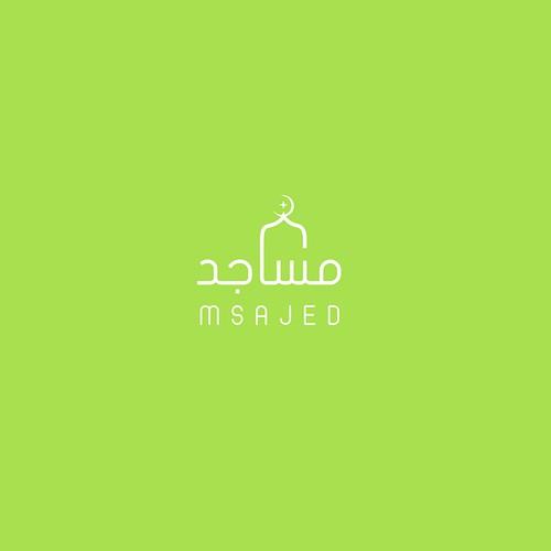 Logo concept for MSAJED