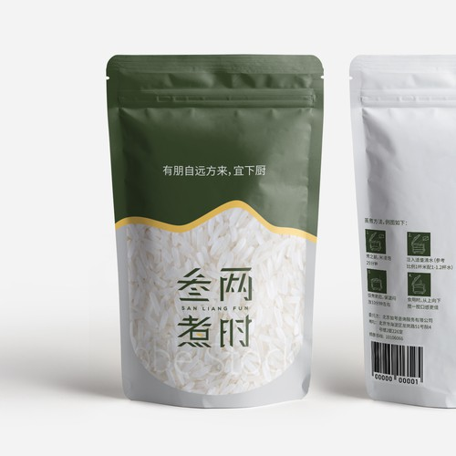 Packaging design for RECO Insight